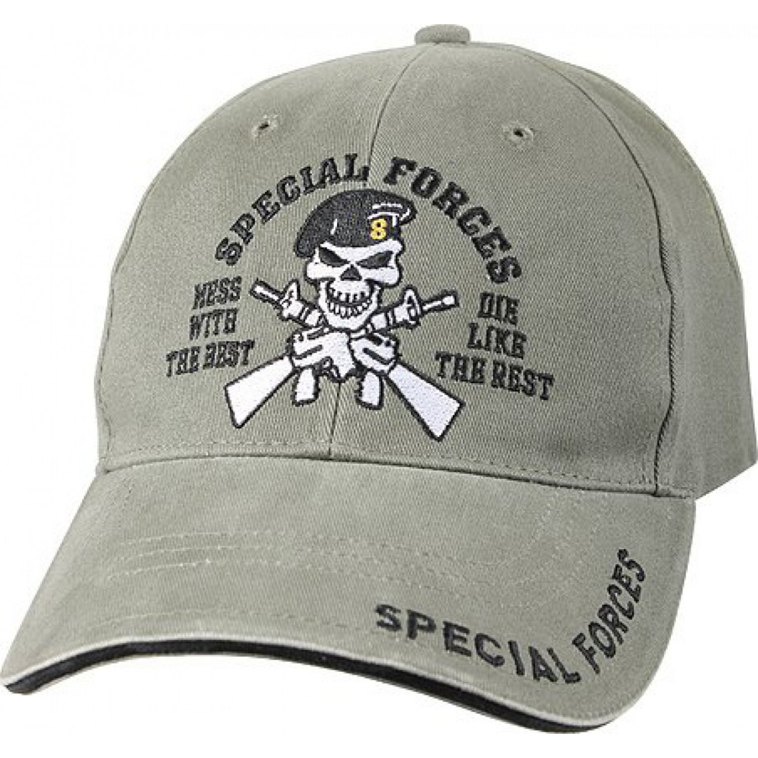 """Бейсболка Rothco Deluxe """"Special Forces"""""""