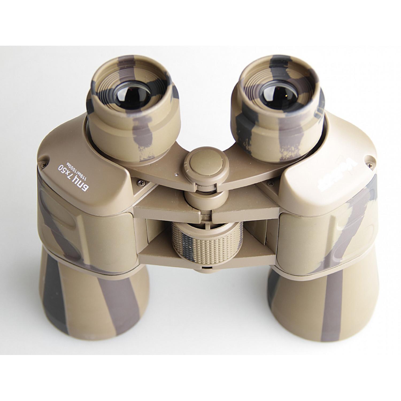 Бинокль Veber Classic БПЦ 7x50 VR камуфляж