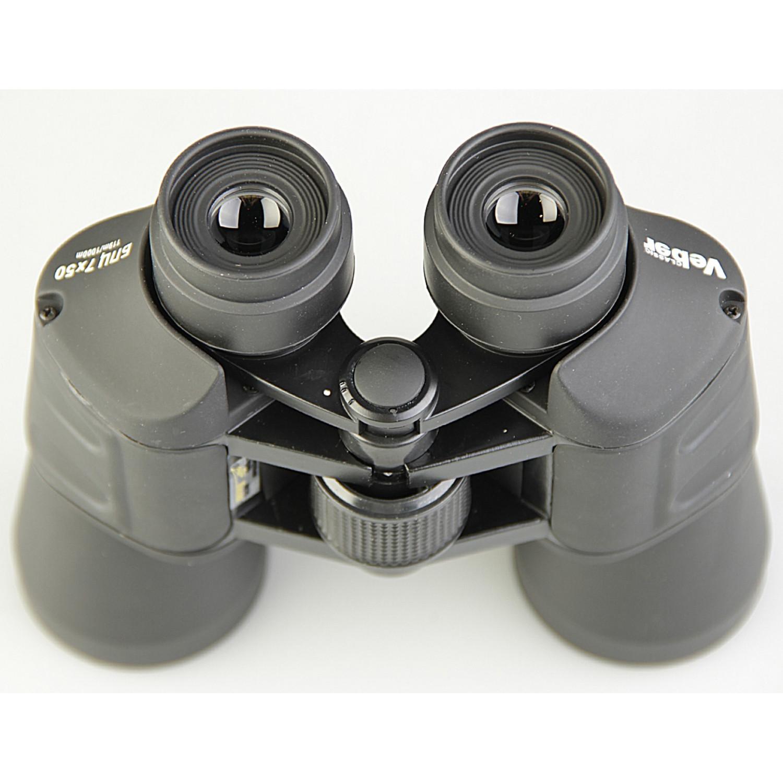 Бинокль Veber Classic БПЦ 7x50 VR черный