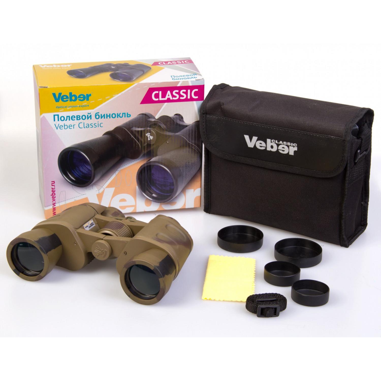Бинокль Veber Classic БПШЦ 8x40 VRWA камуфляж